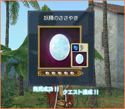2008-01-27_04-00-32-013.jpg
