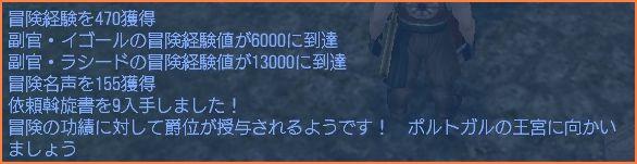 2008-01-27_04-00-32-014.jpg