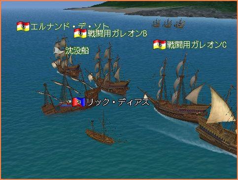 2008-01-27_17-35-03-001.jpg
