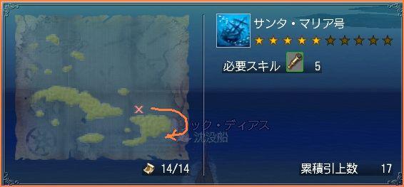 2008-01-27_17-35-03-003.jpg