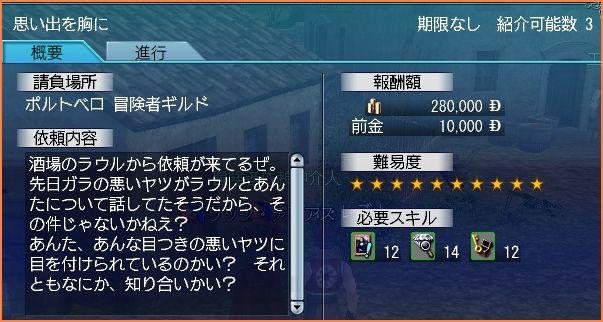 2008-01-27_21-38-37-001.jpg