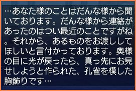 2008-01-27_21-38-37-009.jpg