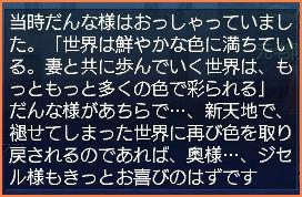2008-01-27_21-38-37-010.jpg