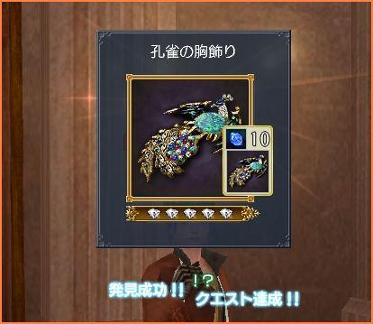 2008-01-27_21-38-37-011.jpg