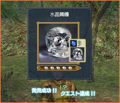 2008-01-28_00-10-26-003.jpg
