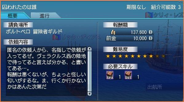 2008-01-28_00-10-26-004.jpg