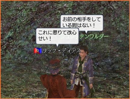 2008-01-28_00-10-26-008.jpg
