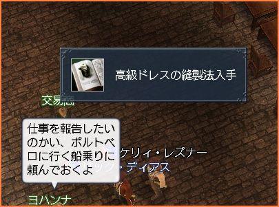 2008-01-28_00-10-26-014.jpg