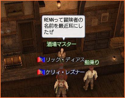 2008-02-01_01-45-11-001.jpg