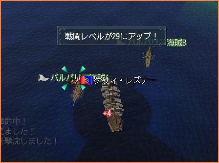 2008-02-02_20-18-21-004.jpg