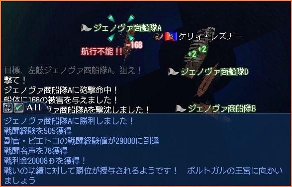 2008-02-02_20-18-21-007.jpg
