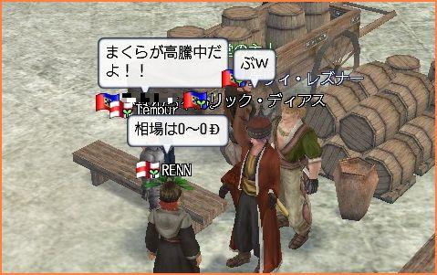 2008-02-02_20-18-21-008.jpg
