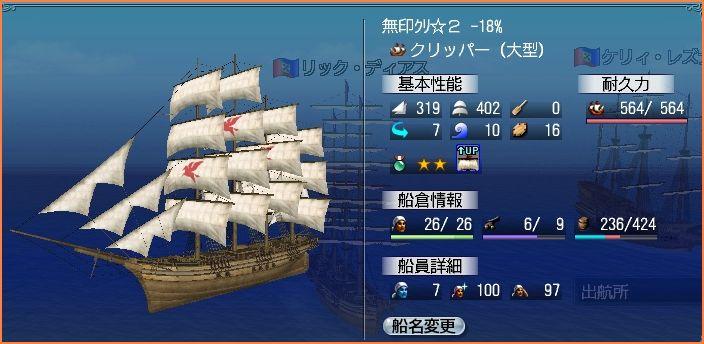 2008-02-06_00-30-35-001.jpg