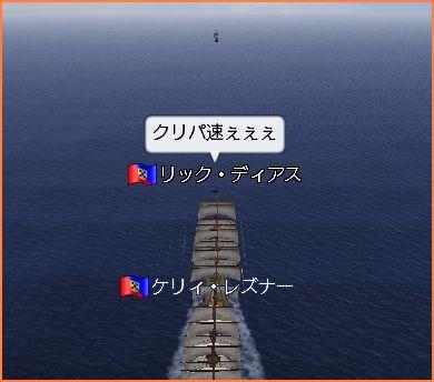 2008-02-06_00-30-35-002.jpg