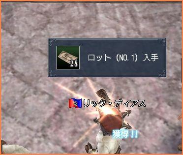 2008-02-07_21-49-002.jpg