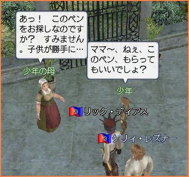 2008-02-07_23-28-25-002.jpg