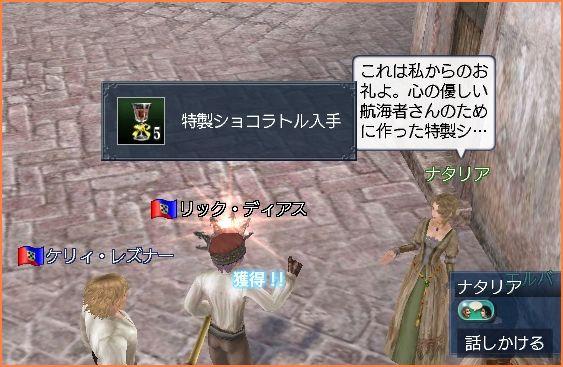 2008-02-07_23-28-25-005.jpg