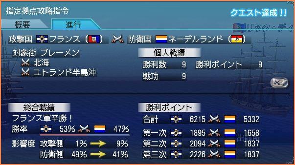 2008-02-11_20-56-50-002.jpg