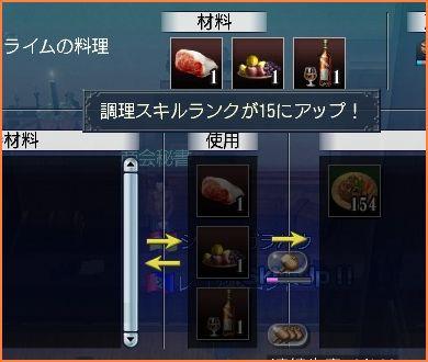 2008-02-13_23-07-29-001.jpg