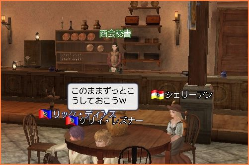 2008-02-17_13-14-55-002.jpg