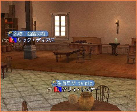 2008-02-17_13-14-55-003.jpg