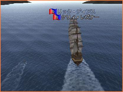 2008-02-20_23-28-23-001.jpg