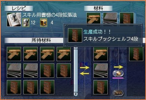 2008-02-21_21-56-31-002.jpg