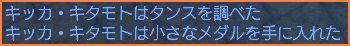 2008-02-21_21-56-31-008.jpg
