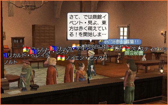 2008-02-24_21-03-43-001.jpg