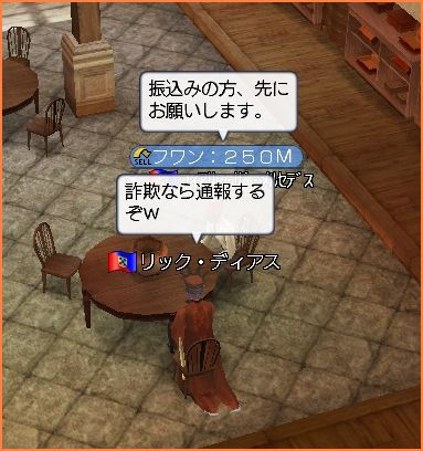 2008-02-24_21-03-43-010.jpg