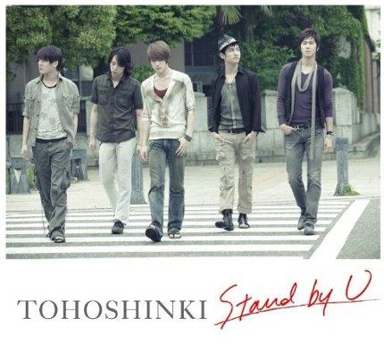 stand by u1