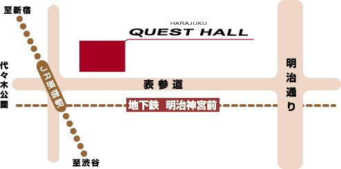 QUEST HALL