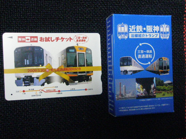 P3259262.jpg