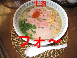 南町田_html_39970fdb