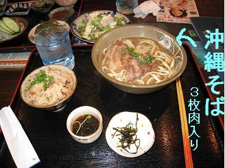 沖縄_国際通り食事