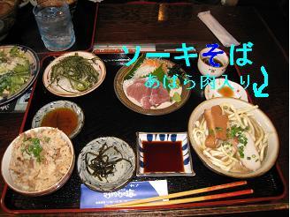 沖縄_国際通り食事2
