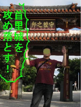 沖縄_html_427689d4