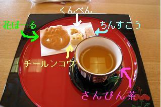 沖縄_html_m49d1f8b0