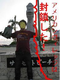 沖縄_html_m6f2646ea