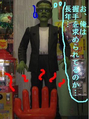 沖縄_html_60485a4a