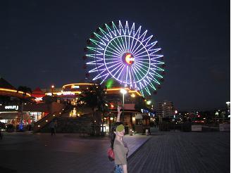沖縄_html_1a4e1a42