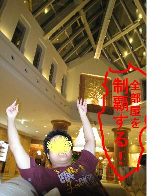 沖縄_html_m3da1508e