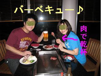 沖縄_html_3666c060