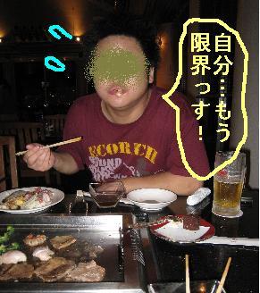 沖縄_html_m6d156e4e