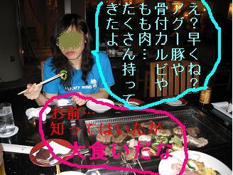 沖縄_html_484fe09a