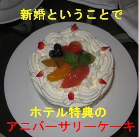 沖縄_html_5c228d4e