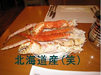 沖縄_html_m7d98dbfd