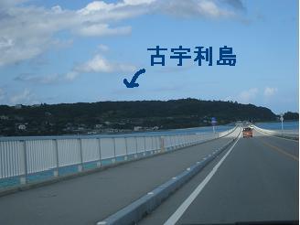 沖縄_html_m6cd17460