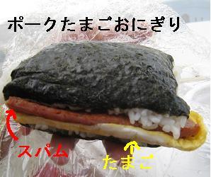 沖縄_html_32a0025e