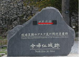 沖縄_html_2da9d6dc